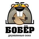 Фирма Бобер