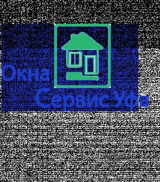Фирма ОкнаСервисУфа