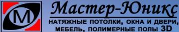 Фирма Мастер Юникс