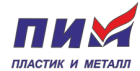 Фирма Пластик и металл