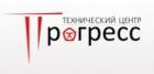 Фирма Технический центр Прогресс